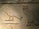 Luxor Sesostris Detail
